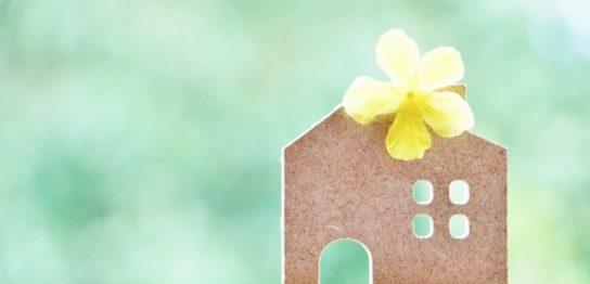 賃貸vs持ち家:損得だけの比較が危険な理由