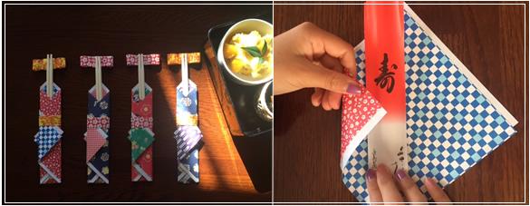 お正月のお箸袋とお箸置き