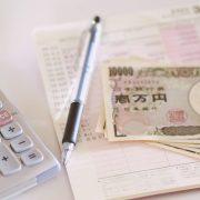 家計管理は夫?妻?主婦が自由に使える「自分のお金」は100%心の自由度に比例する