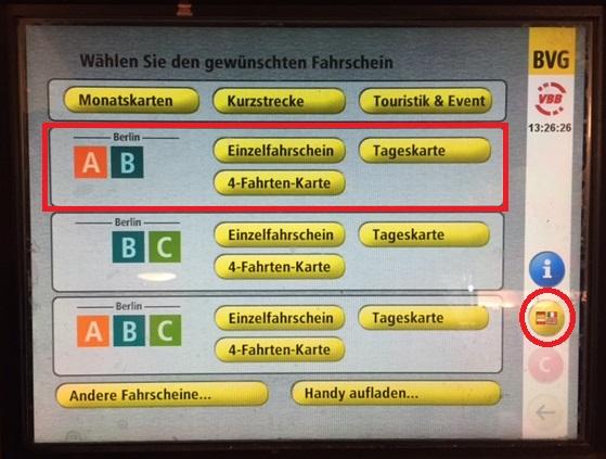 ベルリンBVG交通チケット(ドイツ語)